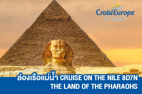 Cruise on the Nile 8 Days 7 Nights